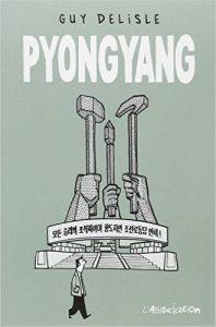 Bandes dessinées Pyong Yang.jpg