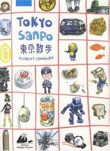 Bandes dessinées Tokyo Sanpo.jpg